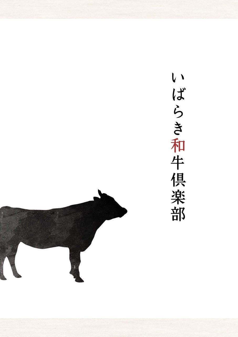 近江牛、黒毛和牛を中心とした肉料理