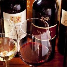 """""""イタリアワイン""""が豊富!"""