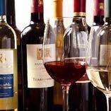 リーズナブルに楽しめる厳選ワインが豊富に揃っています