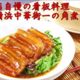 【景珍名物!豚バラの角煮】秘伝のタレがお肉に染みて旨味が凝縮