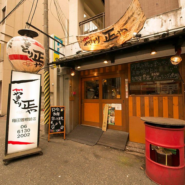 各線梅田駅・JR大阪駅すぐ!毎日翌4時まで営業しております