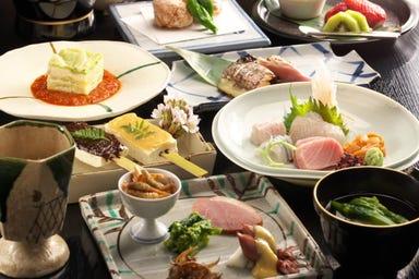日本料理 さかした  メニューの画像
