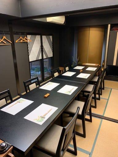 日本料理 さかした  店内の画像