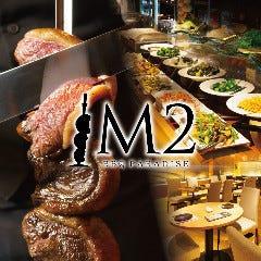 BBQ PARADISE M2