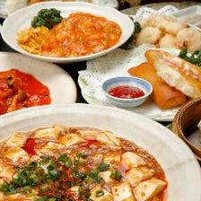 ◆本格中華で大満足の宴会コース