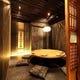 丸テーブルの8名様用個室『竹の間』 自然と話が盛り上がります