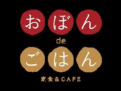 おぼんdeごはん 成田空港第2ターミナル店
