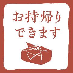旬鮮の房 はたごや 阪急池田駅前店