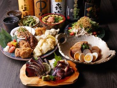 薩摩ごかもん 梅田茶屋町本店  コースの画像