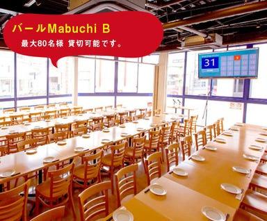 炭火バル Mabuchi  店内の画像