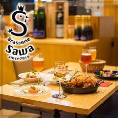Brasserie Sawa (ブラッスリーサワ)
