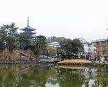 近くには、興福寺や春日大社などの観光スポットが多数ございます
