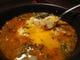 クイマル・ウスパナック 牛挽肉とほうれんそう煮込みタマゴがけ