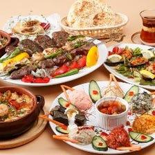 南トルコ料理が宴会でも楽しめる!