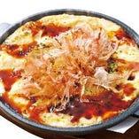 山芋チーズの陶板焼