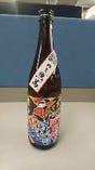 【限定品】目利きの純米酒