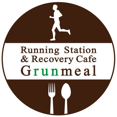 Running Station&Recovery cafe Grunmeal 駒沢公園 こだわりの画像