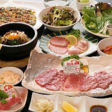 焼肉コースで松阪牛を味わい尽くす