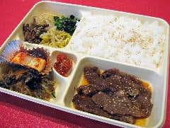 松阪牛焼肉弁当