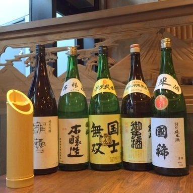国稀や国士無双等日本酒揃っています