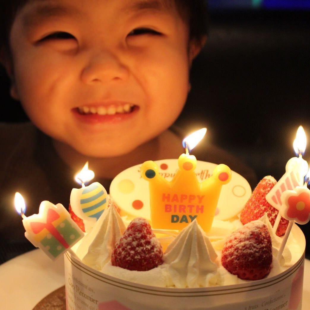 【お子様の誕生日サプライズ♪】2h飲み放題付き!全7品!子供が喜ぶ料理が満載!「キッズお祝いコース」