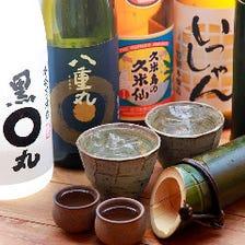 日本酒・焼酎が30種以上ご用意