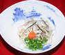 皮ポン酢(10月〜3月)