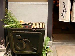 水は川魚料理店の命