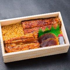 折弁当(竹)