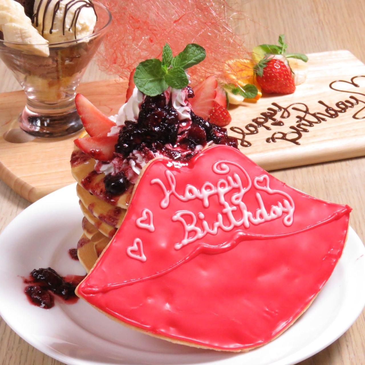 仙台で大人気!!誕生日サプライズ♪