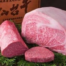 最高級ランクA5の仙台牛に舌鼓