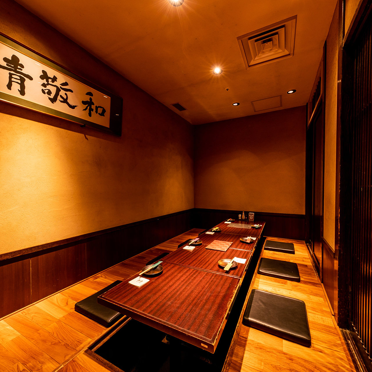 少人数宴会に最適な広々個室&半個室