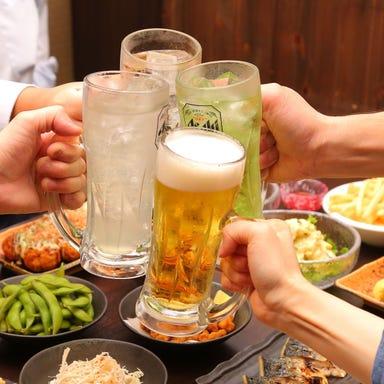 串カツ 味の関所 大よし  コースの画像
