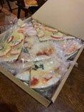 【お試しセット】 人気ピザ4種