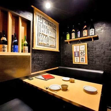 炭火酒蔵 喜多  店内の画像
