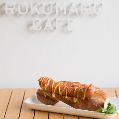 ROKUMARU CAFE  メニューの画像