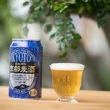 【ビール】 昼からグイっと!京都の地ビールを置いています