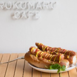 【ホットドッグ】 京都ぽーくを使ったジューシーな逸品料理