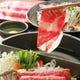 牛禅オリジナルのすきしゃぶ鍋。 是非一度ご賞味ください!