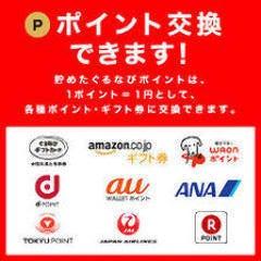 牛角 狛江店 コースの画像