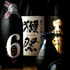日本酒5勺380円~新政、獺祭あります