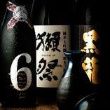 日本酒は5勺(90ml)380円~