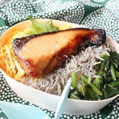 福島県相馬味噌漬け 又は 相馬の地魚の干物炭焼き弁当