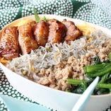 福島県産 伊達鶏の照り焼き弁当