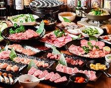 2時間食べ放題コース!女性4,000円・男性4,500円で注文可!