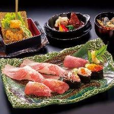 牛寿司御膳