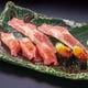 低温加熱調理でじっくり火を通した、安心して食べられる牛寿司!
