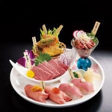 牛たんを色々な食べ方で楽しめる!