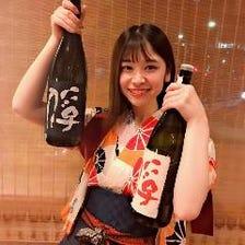 【2時間飲み放題】1500円★生ビール含む全70種類!飲み放題限定メニュー24種!!