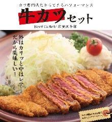 とんかつ薩摩 ヨドバシ梅田店